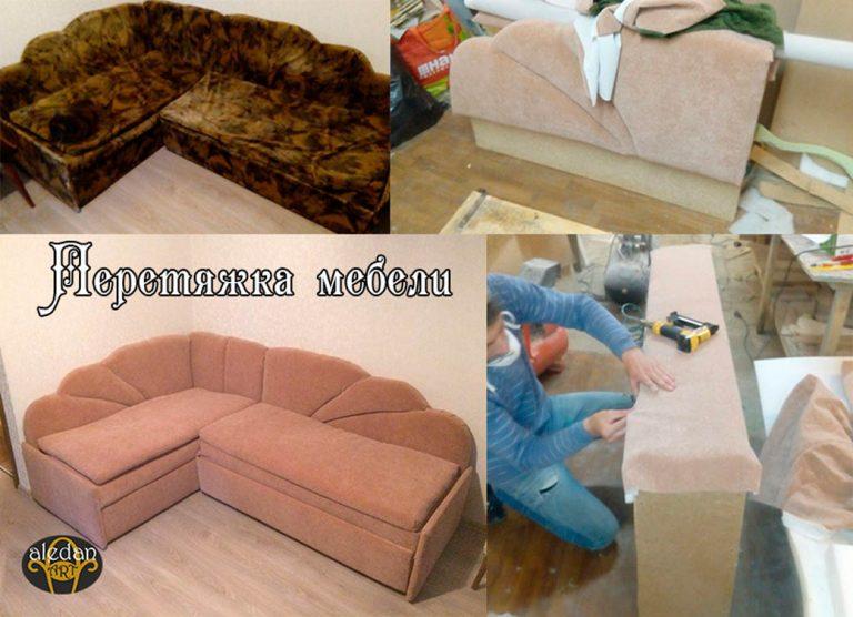 Как заменить обивку на диване своими руками 35
