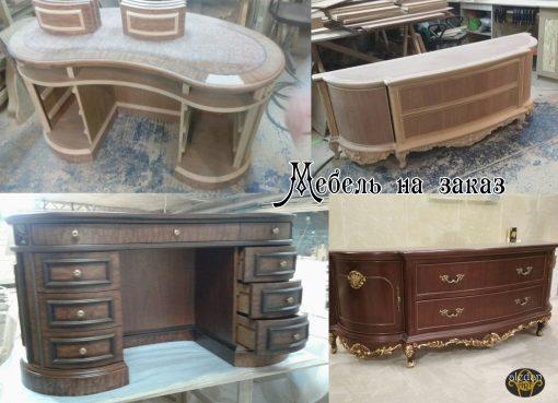 Столы, изготовленные на заказ